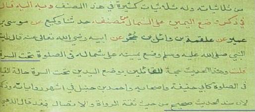 Ithaf_Hashim