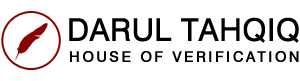 dt logo web red