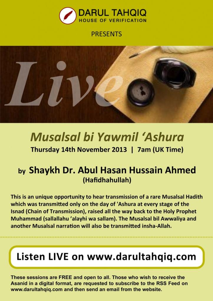 Ashura Musalsal Poster Web