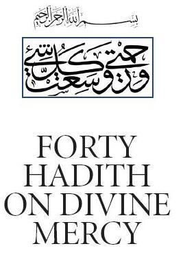 40 hadith on divine mercy_