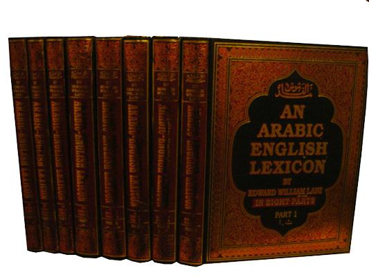Arabic-English_Lexicon