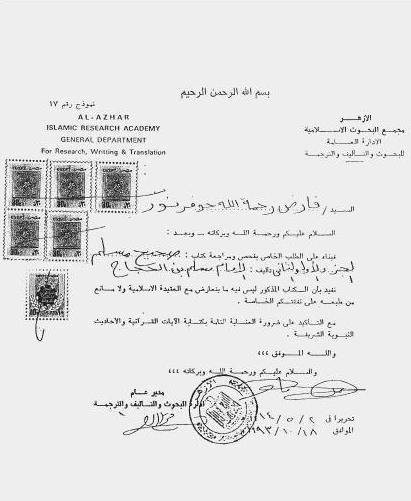 Muslim_Azhar certificate_