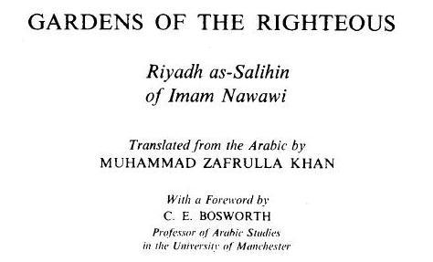 Riyadh al salihin_english cover_