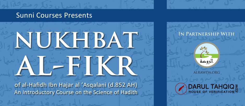 hadithseries_nukhbatalfikr2014