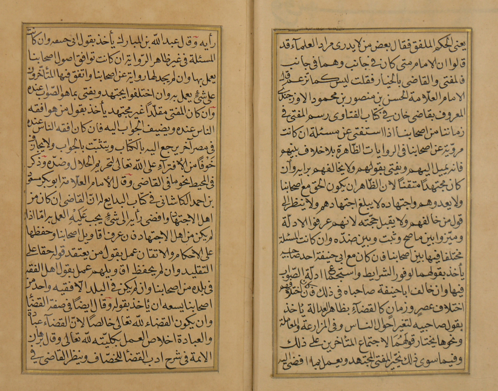 tashih-al-quduri_feyzullah-effendi2